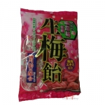 Bala de sabor Natural de Ameixa Japonesa - Ribon Nama Umê