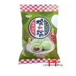 Bolinho Mochi de chá verde c/recheio Azuki