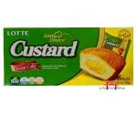 Bolinho recheado com delicioso creme - Lotte Custard Cake 160g