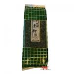 Chá Verde  200g -Ujinotsuyu Aoyanagui