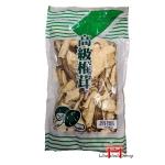 Cogumelo Shitake Desidratado e fatiado Tajimaya-Shitake
