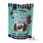Cookies c/ arroz glutinoso sabor chocolate