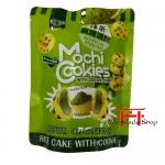 Cookies com arroz glutinoso de matcha