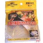 Esteira para Temaki c/shamoji