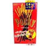 Glico Pocky Chocolate ( Japan)