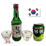 Kit Korea 2  - Bonbon Soju