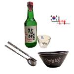 Kit Korea 3 - Soju, Sujeo, Shot, tijela (Korea)