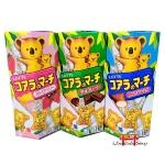 Kit combo Koala 03 sabores