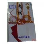 Envelope Oiwai 1P