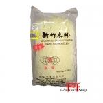 Macarrão de arroz 500g, Bifum