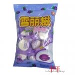 Marshmalow com recheio sabor Uva 100g