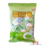 Marshmalow com recheio sabor Maça Verde 100g