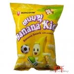 Snaks sabor de Banana 45g