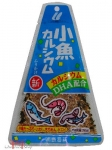Tempero para Arroz de Peixe -Urashima Sankaku Kozakana