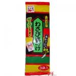 Tempero (Ochadzuke) com  Wasabi 15g