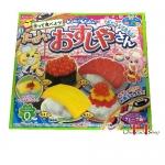 Sushi, Mini comidinhas, moldar e comer (Japão)