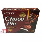 Alfajor de Chocolate-ChocoPie Cacau