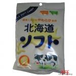 Bala doce de leite de Hokkaido 110g