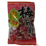 Balas de sabor natural de Ameixa-Kasugai Ume Ame