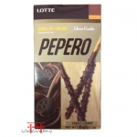 Pepero choco cookie-Biscoito com chocolate e cookies