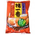 Biscoito salgado crocante - Ageichiban