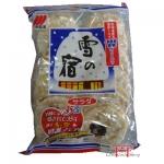 Biscoitos crackers nevados-Yukino Yado