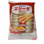 Biscoitos finos de Leite Hokkaido Elise