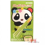 Biscoitos palitos cobertos sabor chá verde