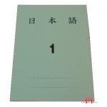 Caderno brochura quadriculado no. 01