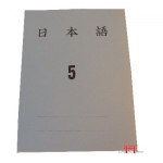 Caderno brochura quadriculado no. 05