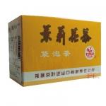 Chá de Jasmin - Fujian Te Jazmin Tea