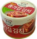 Conserva de Acelga apimentada - Kimchi original