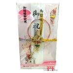 Envelope Festa - Oiwai-Tsuru