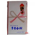 Envelope modelo Festa (10 envelopes)