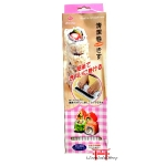 Esteira para Sushi 24x21cm Branco