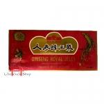 Ginseng Royal Jelly 10x 10ml