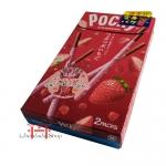 Glico Pocky choclolate c/ Morango -