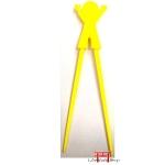 Hashi Menino amarelo 1 par