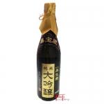 Kiku Masamune Kaho - Gura Junmai Daiginjo - 720 ml