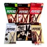 Kit combo Peperos 6 sabores