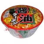 Macarrão Instantãneo tipo Lamen Shoyu (molho de soja) Cup