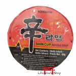 Macarrão Instantâneo Shin Cup 68G