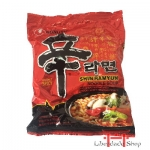 Macarrão instantaneo Shin Ramyun noodle soup
