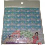 Papel estampado para origami 48 (15x15)