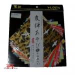 Papel colorido para origami estampados detalhados em dourado 14