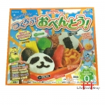 Popin Cookin-Obento (refeição) – Happy Kitchen