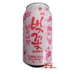 Refrigerante  Flor de Cerejeira (Sakura) 350ml