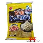 Sanko Jyako Kibun Biscoito de Arroz