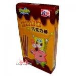 SpongeBob - Patrick Chocolate