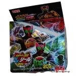 Tempero para Arroz Kamen Rider - Furikake